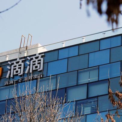Trung Quốc sắp thâu tóm ứng dụng gọi xe lớn nhất thế giới Didi Chuxing, biến đây trở thành 'doanh nghiệp nhà nước'?