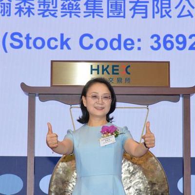 Cựu giáo viên Trung Quốc thành nữ tỷ phú tự thân giàu nhất châu Á