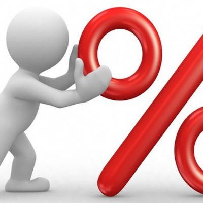 Mặt bằng lãi suất khó giảm thêm dịp cuối năm