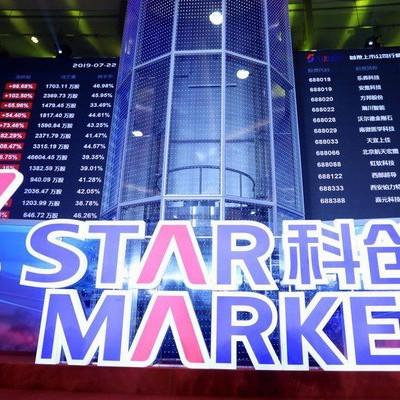 """Sàn chứng khoán công nghệ Trung Quốc lao dốc, cổ đông lớn mất """"tỷ đô"""""""