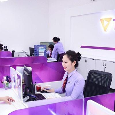 TPBank dự kiến mua 24 triệu cổ phiếu quỹ